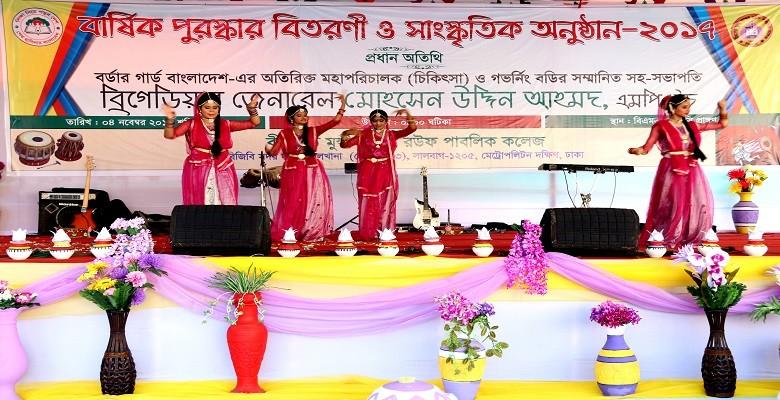 Birshreshtha Munshi Abdur Rouf Public College  At a Glance